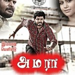 Amara (2014) DVDRip Tamil Full Movie Watch Online