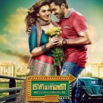 Biriyani (2013) Tamil Movie DVDRip Watch Online