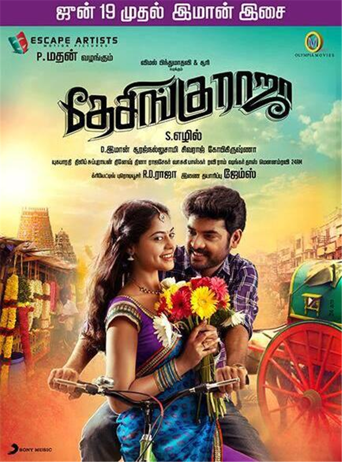 Desinguraja (2013) DVDRip Tamil Full Movie Watch Online