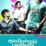 Endrendrum Punnagai (2013) HD 720p Tamil Movie Watch Online