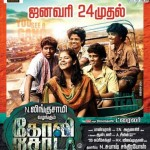 Goli Soda (2014) Tamil Movie DVDRip Watch Online