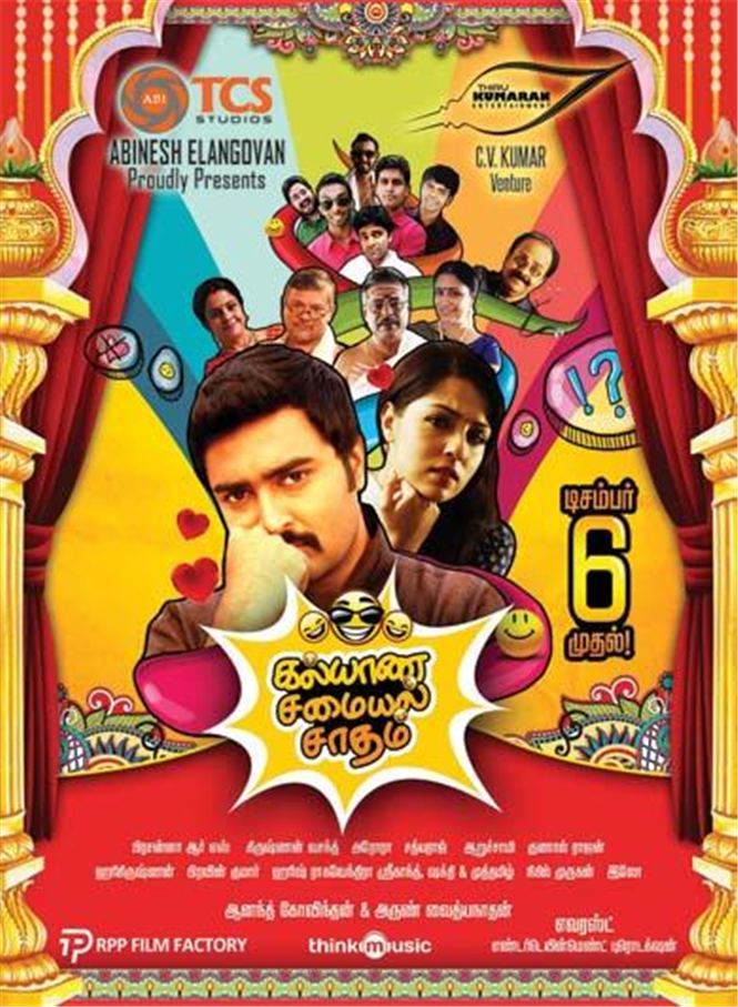 Kalyana Samayal Saadham (2013) DVDRip Tamil Full Movie Watch Online
