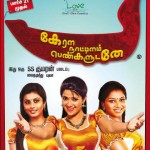 Kerala Nattilam Pengaludane (2014) HD DVDRip Tamil Full Movie Watch Online