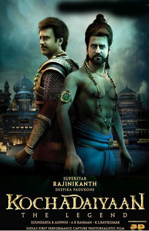 Kochadaiiyaan (2014) DVDRip Watch Online Tamil Movie