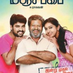 Manjapai (2014) DVDRip Tamil Full Movie Watch Online