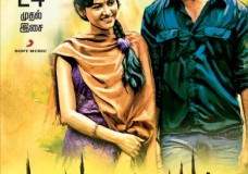 Madha Yaanai Koottam (2013) DVDRip Tamil Full Movie Watch Online