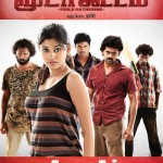 Moodar Koodam (2013) HD DVDRip Tamil Full Movie Watch Online