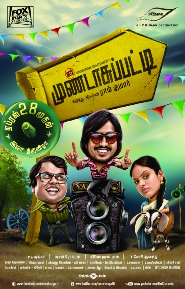 Mundasupatti (2014) HD 720p Tamil Movie Watch Online