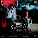Naan Ee (2012) DVDRip Tamil Full Movie Watch Online