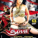 Super (2014) DVDRip Tamil Full Movie Watch Online