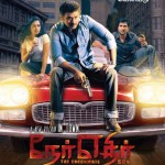 Ner Ethir (2014) Tamil Movie DVDRip Watch Online
