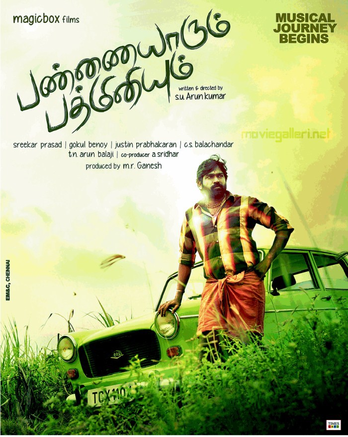 Pannaiyarum Padminiyum (2014) DVDRip Tamil Movie Watch Online
