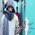 Virattu (2014) Watch DVDRip Tamil Movie Online