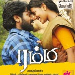 Rummy (2014) DVDRip Tamil Full Movie Watch Online