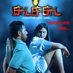 Chuda Chuda (2013) Tamil Movie Watch Online DVDRip