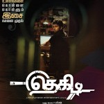 Thegidi (2014) DVDRip Watch Online Tamil Movie