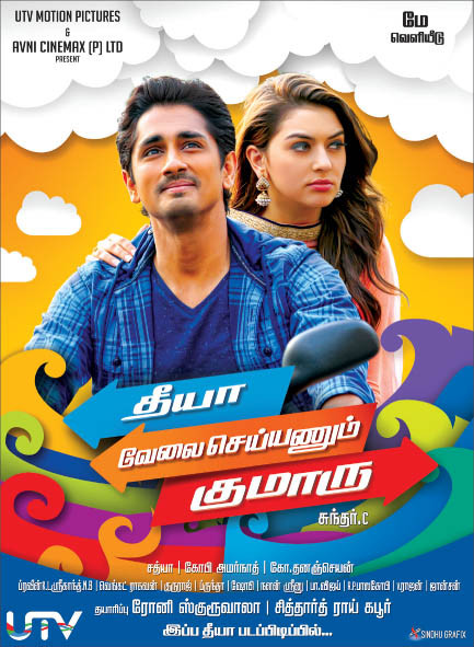 Theeya Velai Seiyyanum Kumaru (2013) DVDRip Tamil Full Movie Watch Online