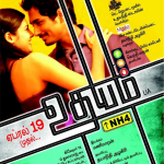 Udhayam NH4 (2013) DVDRip Tamil Full Movie Watch Online