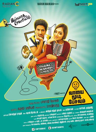 Vaayai Moodi Pesavum (2014) DVDRip Tamil Full Movie Watch Online