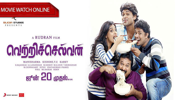 Vetri Selvan (2014) DVDRip Tamil Full Movie Watch Online
