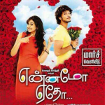 Yennamo Yedho (2014) DVDRip Tamil Full Movie Watch Online