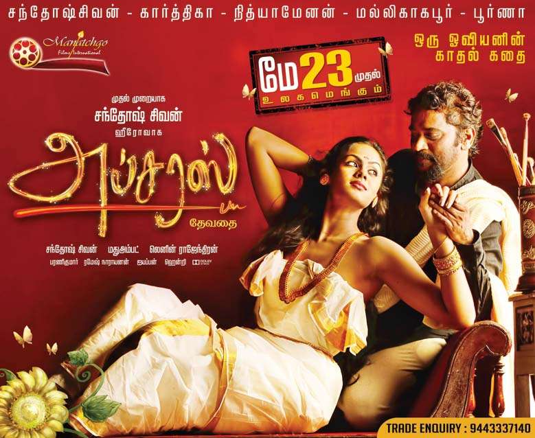 Apsaras (2014) Tamil Movie DVDRip Watch Online