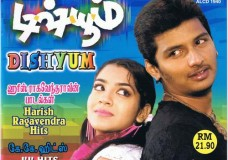 Dishyum (2006) Tamil Movie DVDRip Watch Online