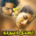 Kadhalar Dhinam (1999) Tamil Movie DVDRip Watch Online