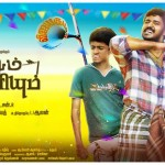 Nalanum Nandhiniyum (2014) HD 720p Tamil Movie Watch Online