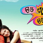 Oru Modhal Oru Kadhal (2014) DVDRip Tamil Movie Watch Online
