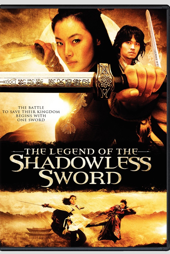 Shadowless Sword (2005) Tamil Dubbed Movie BRRip Watch Online