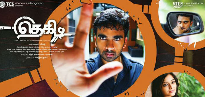 Thegidi (2014) HD 720p Tamil Movie Watch Online
