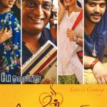 Un Samayal Arayil (2014) DVDRip Tamil Full Movie Watch Online