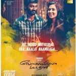 Velai illa Pattathari (2014) DVDRip Tamil Full Movie Watch Online