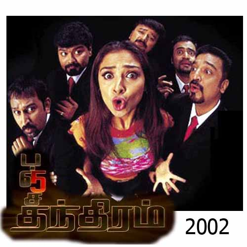 Panchathanthiram (2002) HD DVDRip 720p Tamil Movie Watch Online