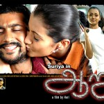 Aaru (2005) HD DVDRip 720p Tamil Full Movie Watch Online