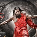 7 Aum Arivu (2011) DVDRip Tamil Full Movie Watch Online