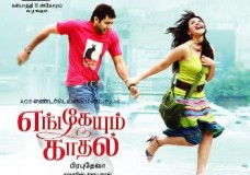 Engeyum Kathal (2011) Tamil Movie HD 720p Watch Online