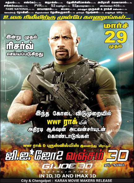 G.I. Joe Retaliation (2013) Tamil Dubbed Movie HD 720p Watch Online