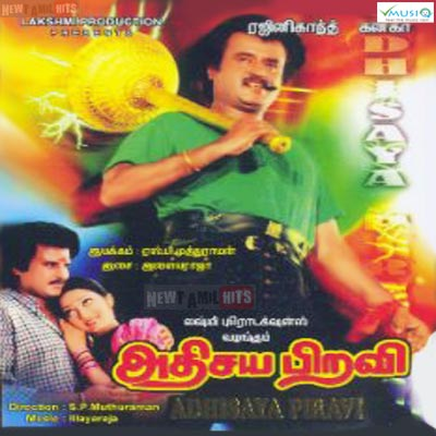 Adisaya Piravi (1990) Tamil Movie DVDRip Watch Online
