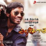 Aadukalam (2011) Tamil Movie DVDRip Watch Online