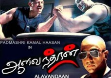 Aalavandhan (2001) HD DVDRip 720p Tamil Full Movie Watch Online