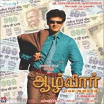 Aalwar (2007) DVDRip Tamil Full Movie Watch Online