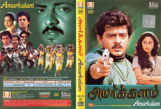 Amarkalam (1999) DVDRip Tamil Full Movie Watch Online