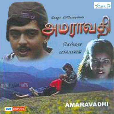 Amaravathi (1993) Tamil Full Movie DVDRip Watch Online