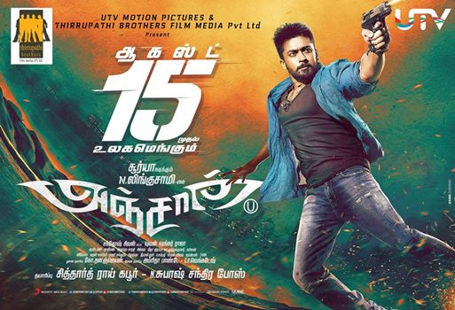 Anjaan (2014) DVDRip Tamil Full Movie Watch Online