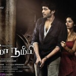 Arima Nambi (2014) Lotus DVDRip Tamil Movie Watch Online