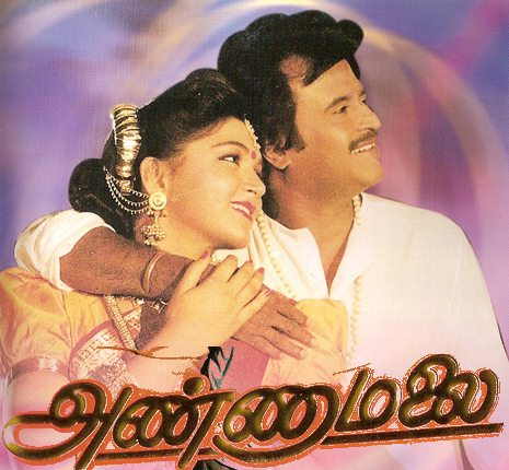 Annamalai (1992) DVDRip Tamil Full Movie Watch Online