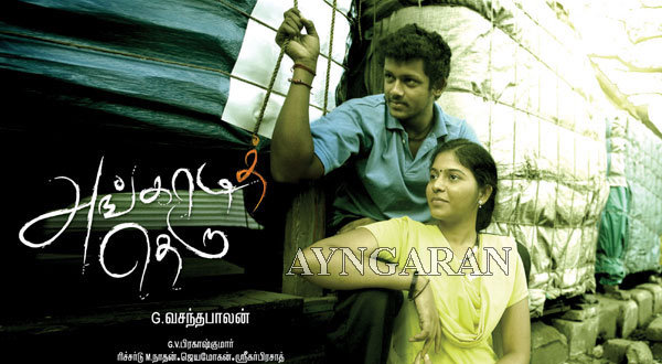 Angadi Theru (2010) HD 720p Tamil Movie Watch Online