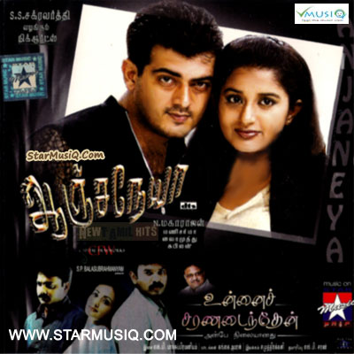 Anjaneya (2003) DVDRip Tamil Full Movie Watch Online